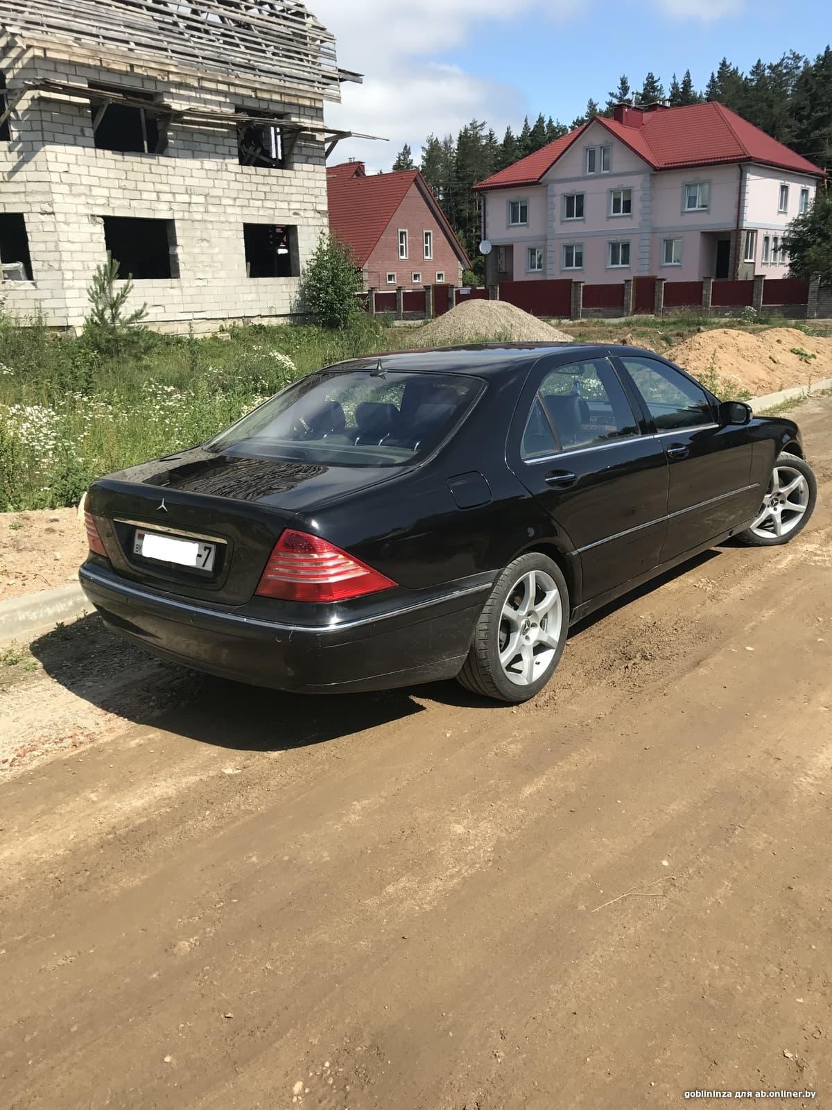 Mercedes S500