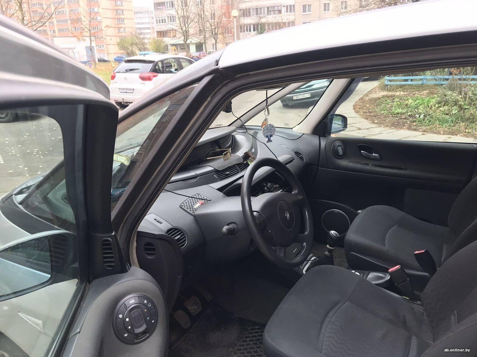 Renault Espace Grand