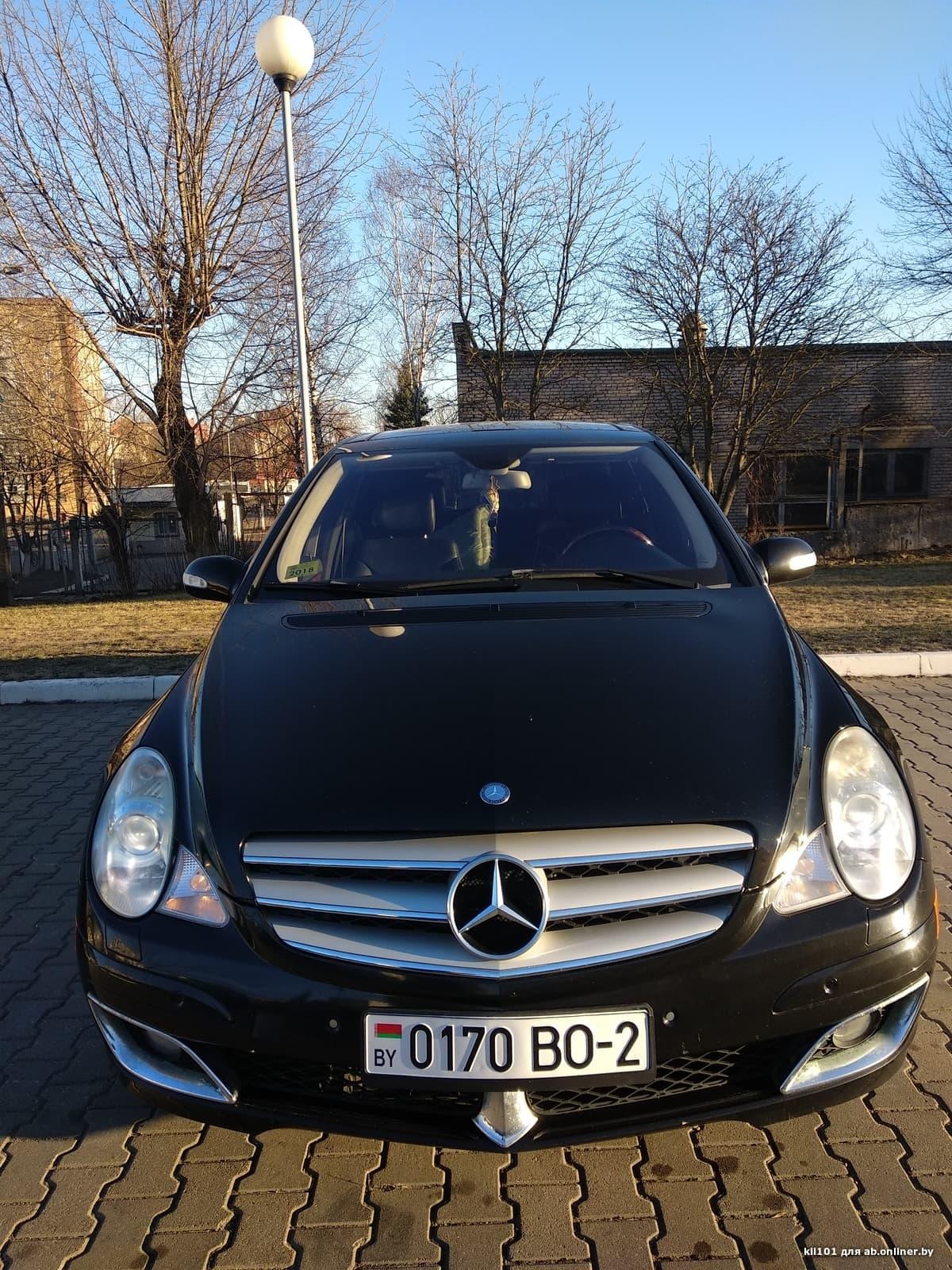Mercedes-Benz R320 Long