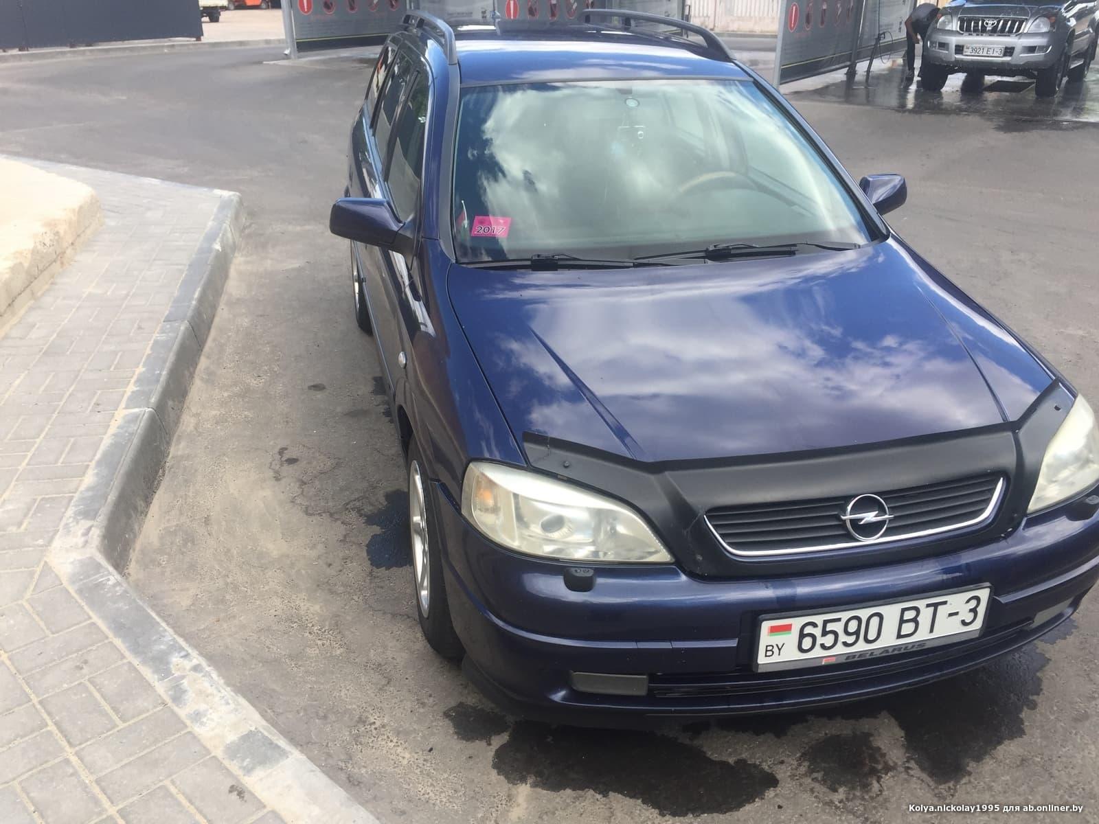 Opel Astra G elegance