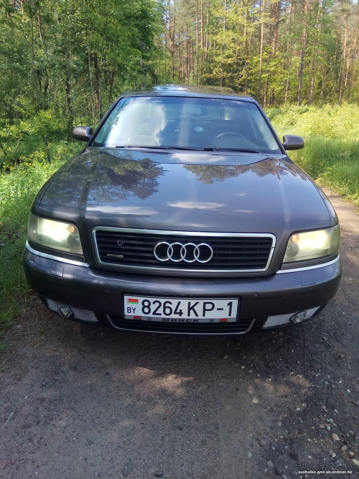 Audi A8 лонг