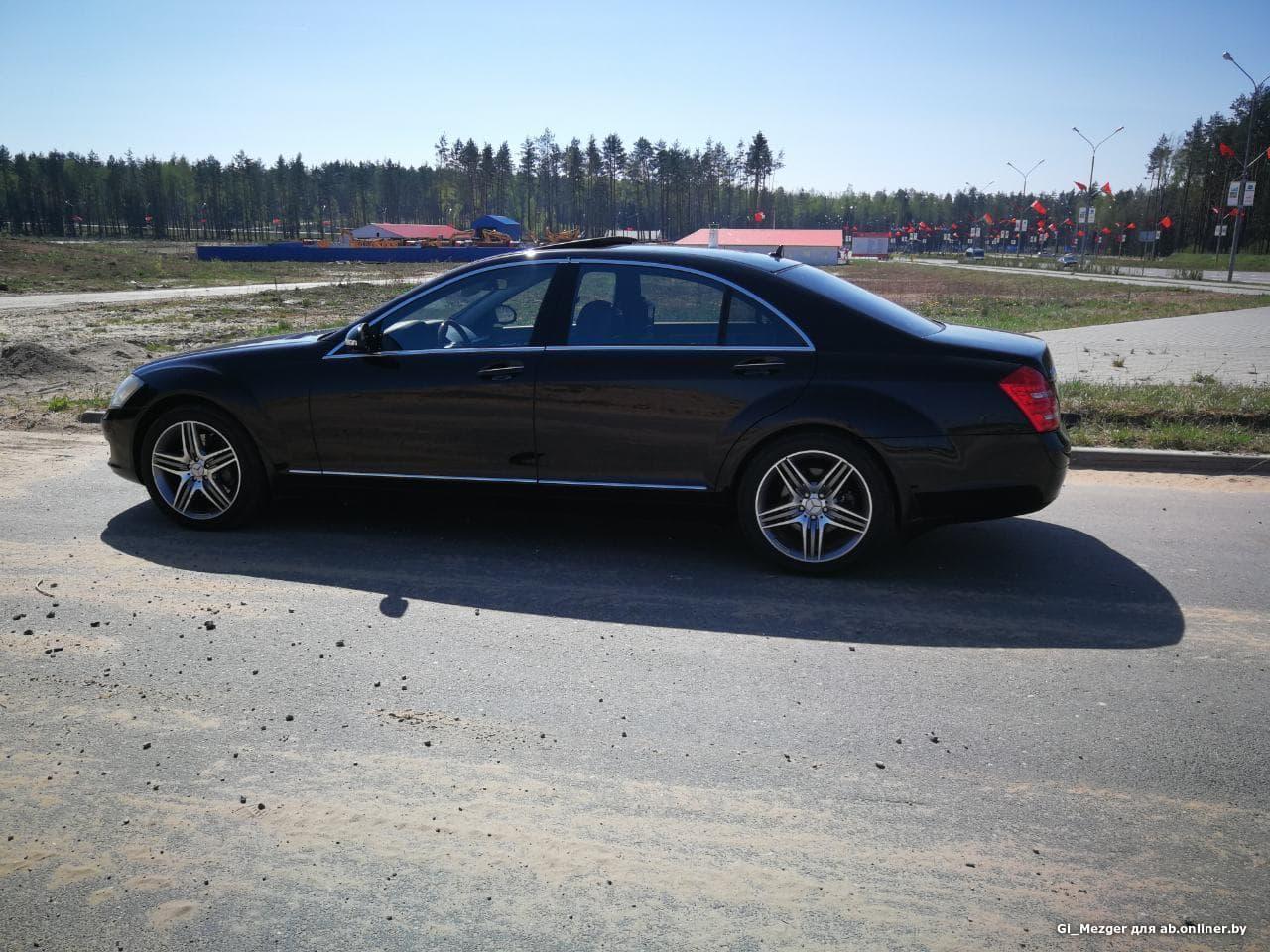 Mercedes-Benz S500 4MATIC Long