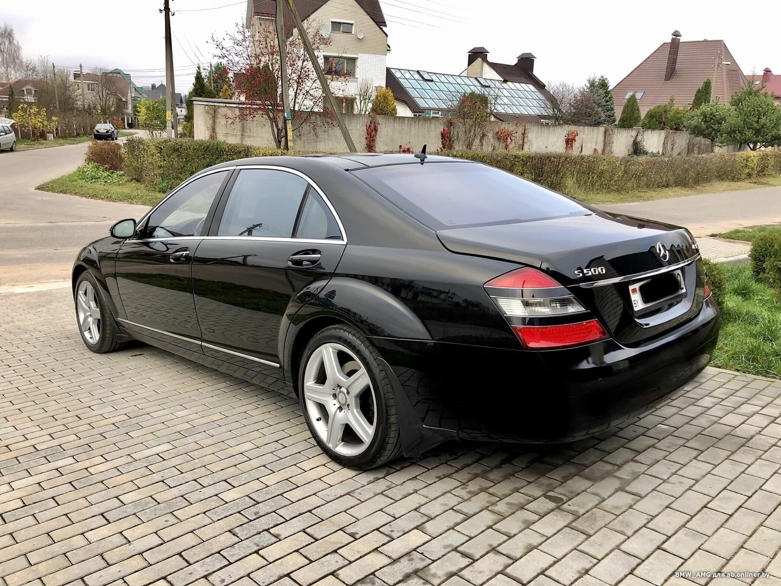 Mercedes-Benz S500 Long
