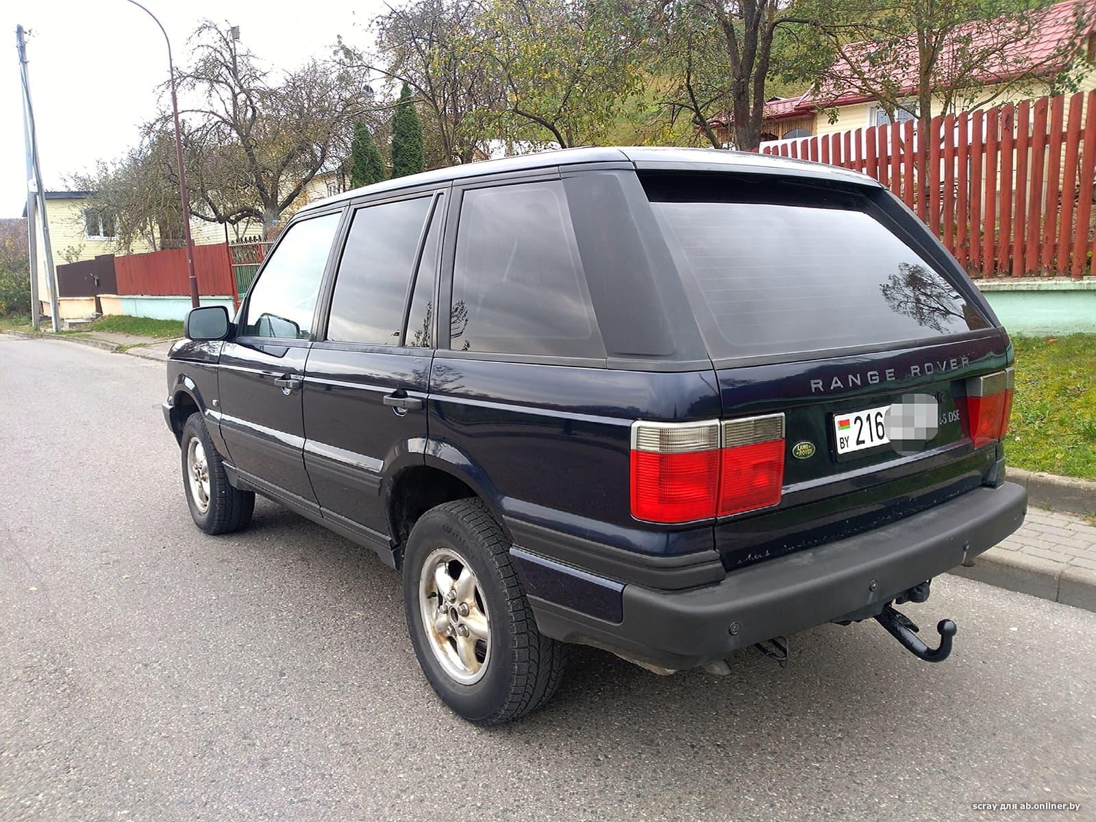 Land Rover Range Rover DSE