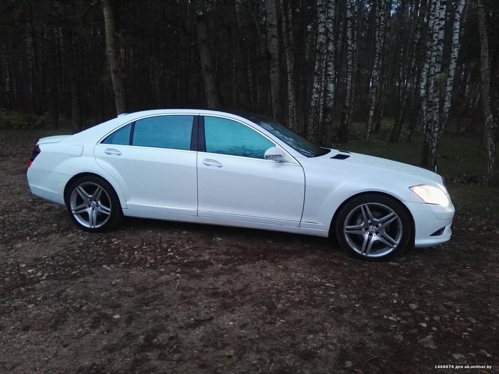 Mercedes S550 Long