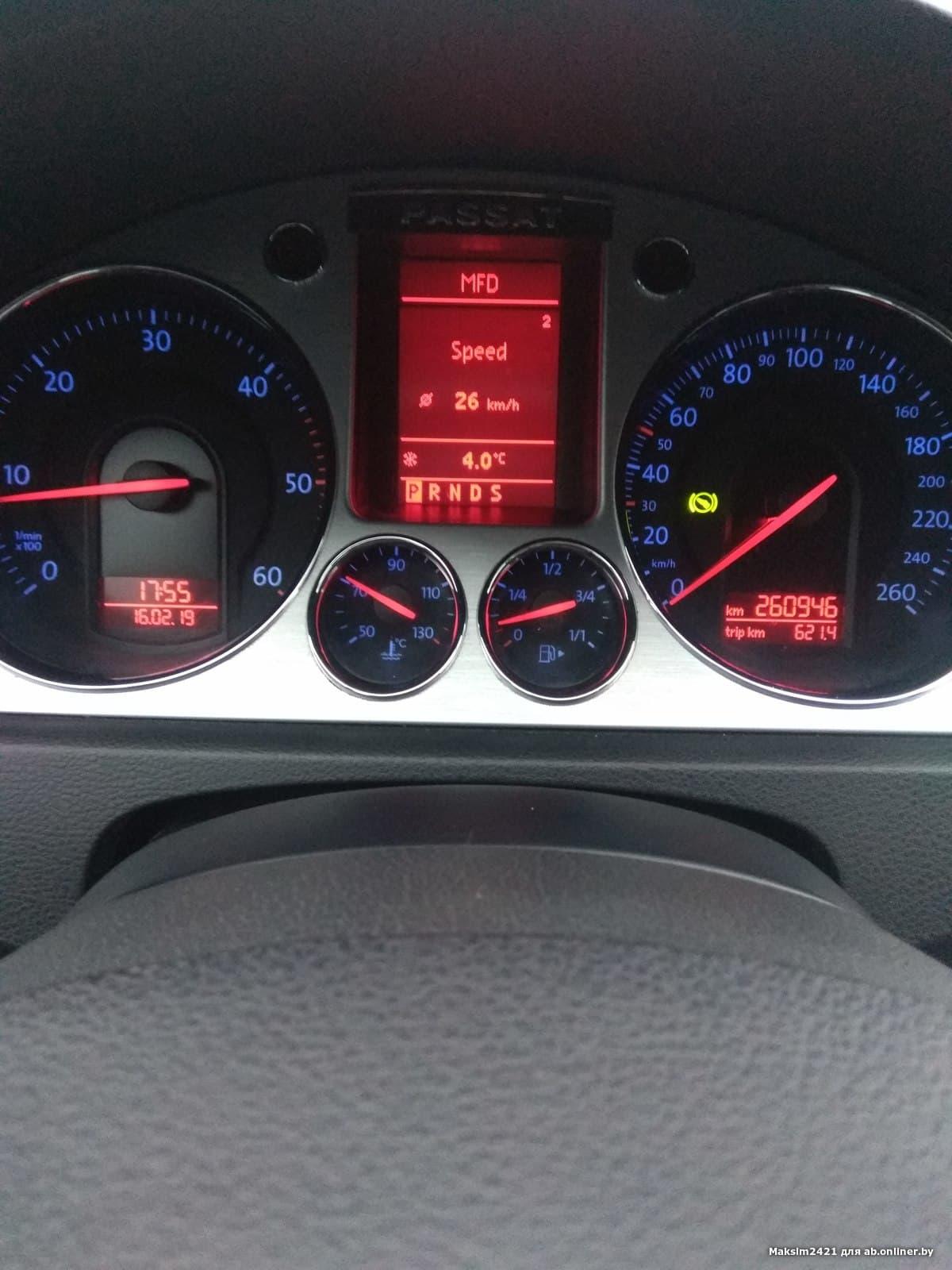 Volkswagen Passat BMR