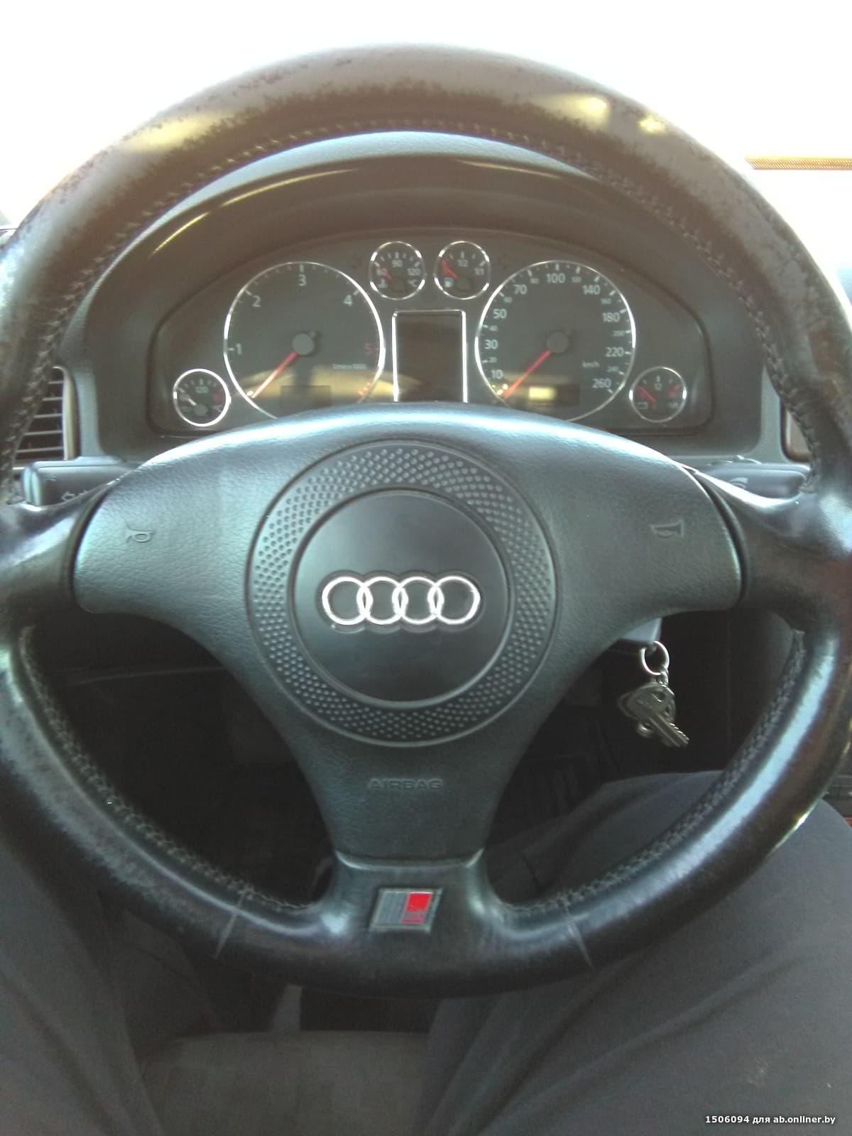Audi A6 Akn 150 лс