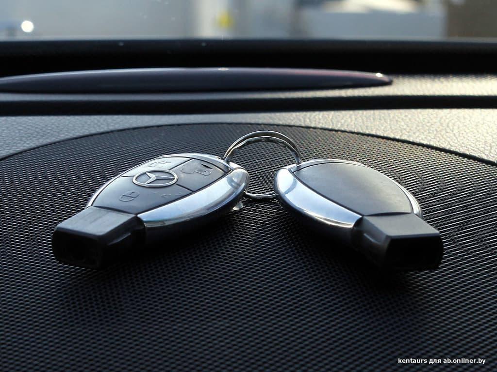 Mercedes E230 Elegance
