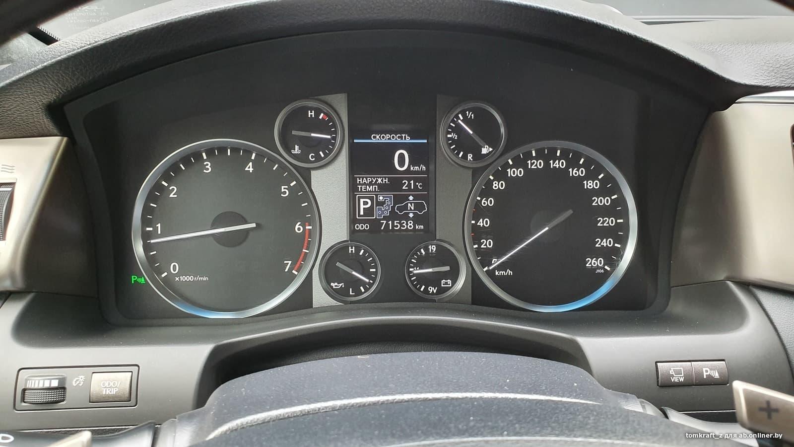 Lexus LX C НДС