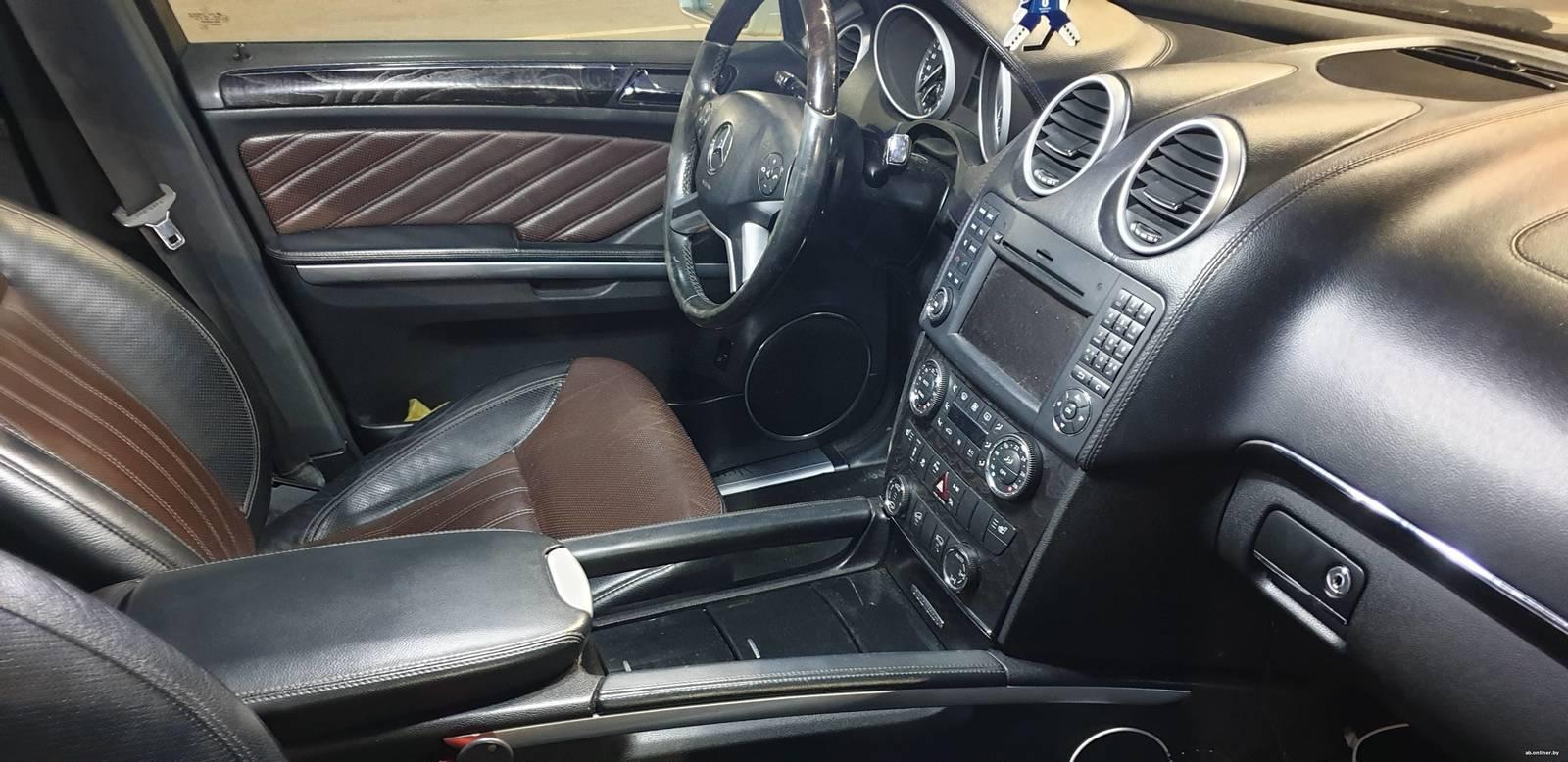 Mercedes-Benz GL350 Grand Edition