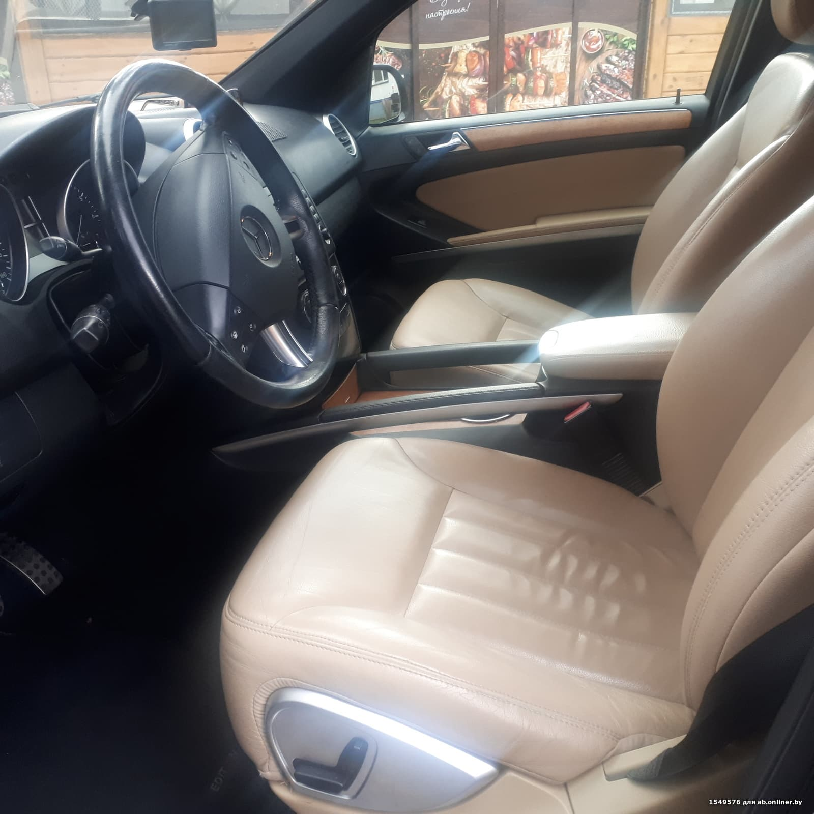 Mercedes-Benz ML350 EDITION