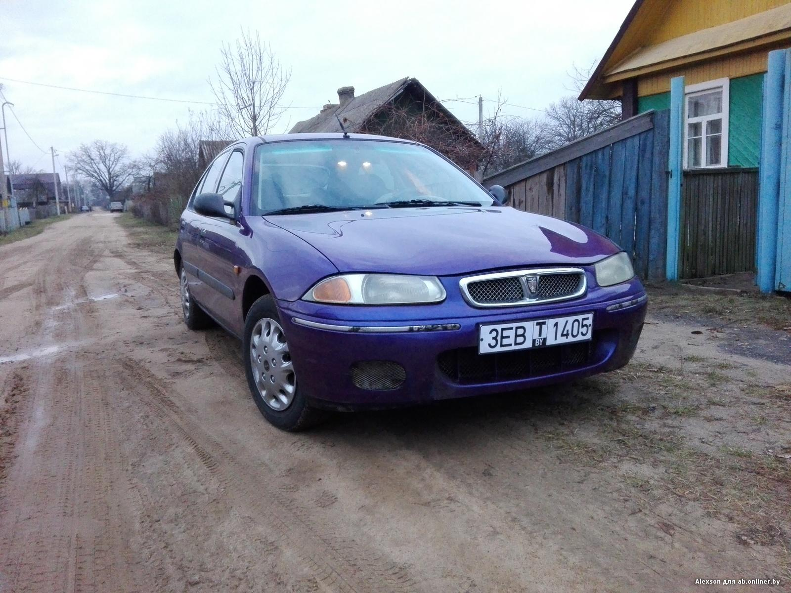 Rover 200-Series Si