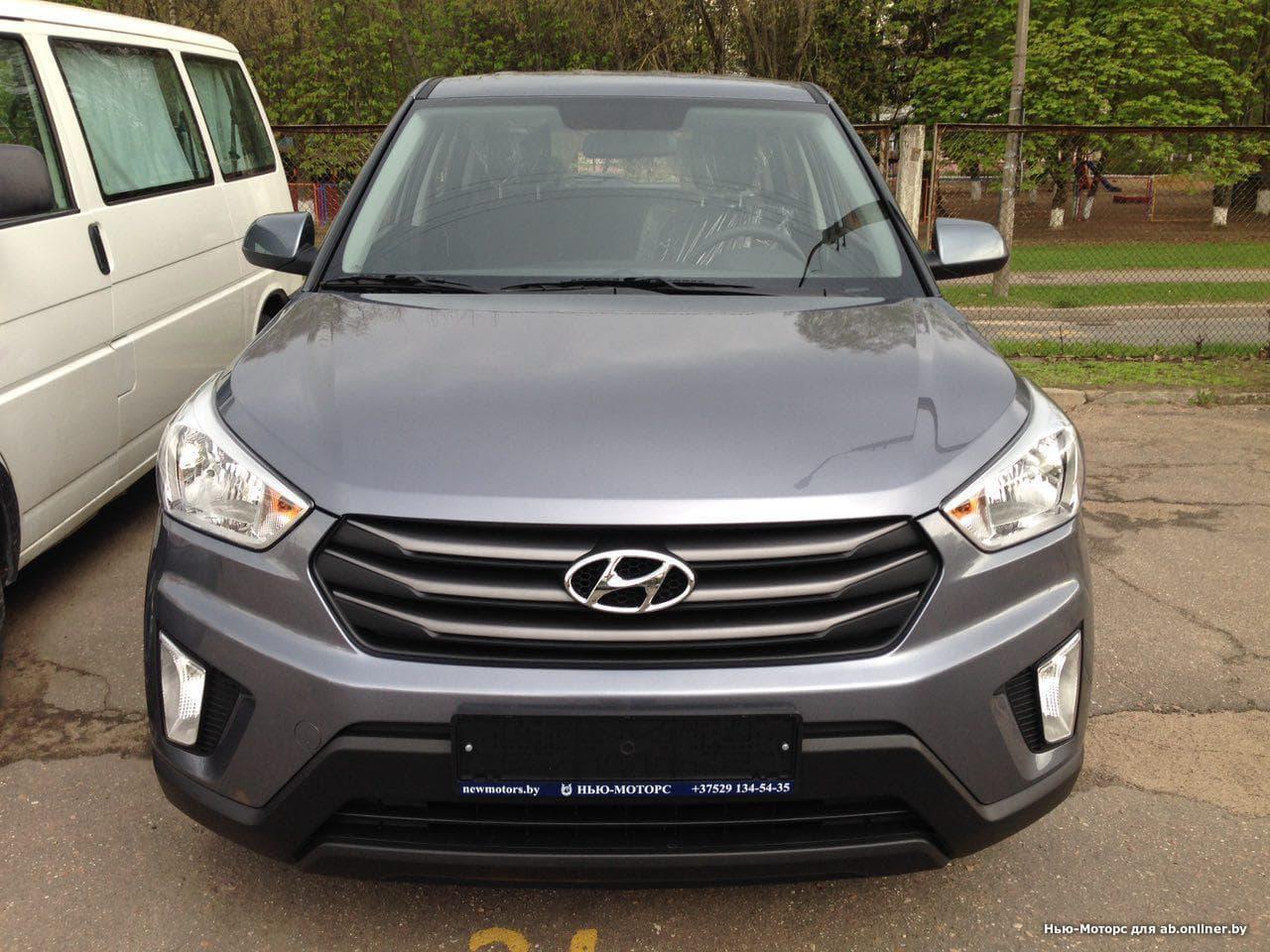 Hyundai Creta Comfort