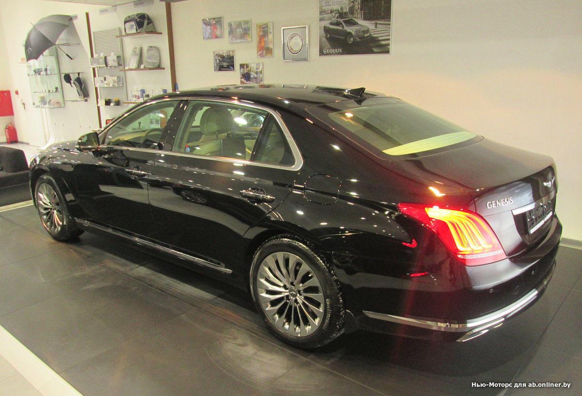 Genesis G90 Royal