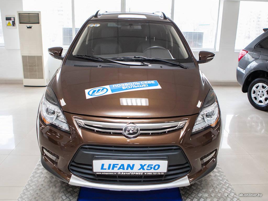 Lifan X50 Comfort