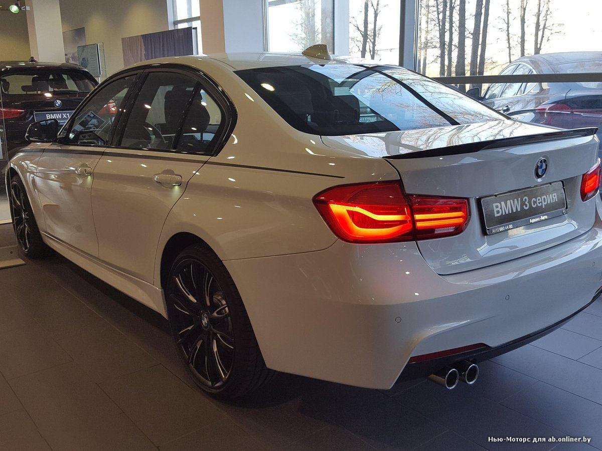 BMW 330 i xDrive