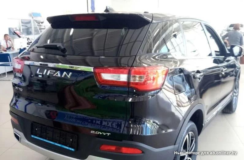 Lifan X70 Comfort CVT