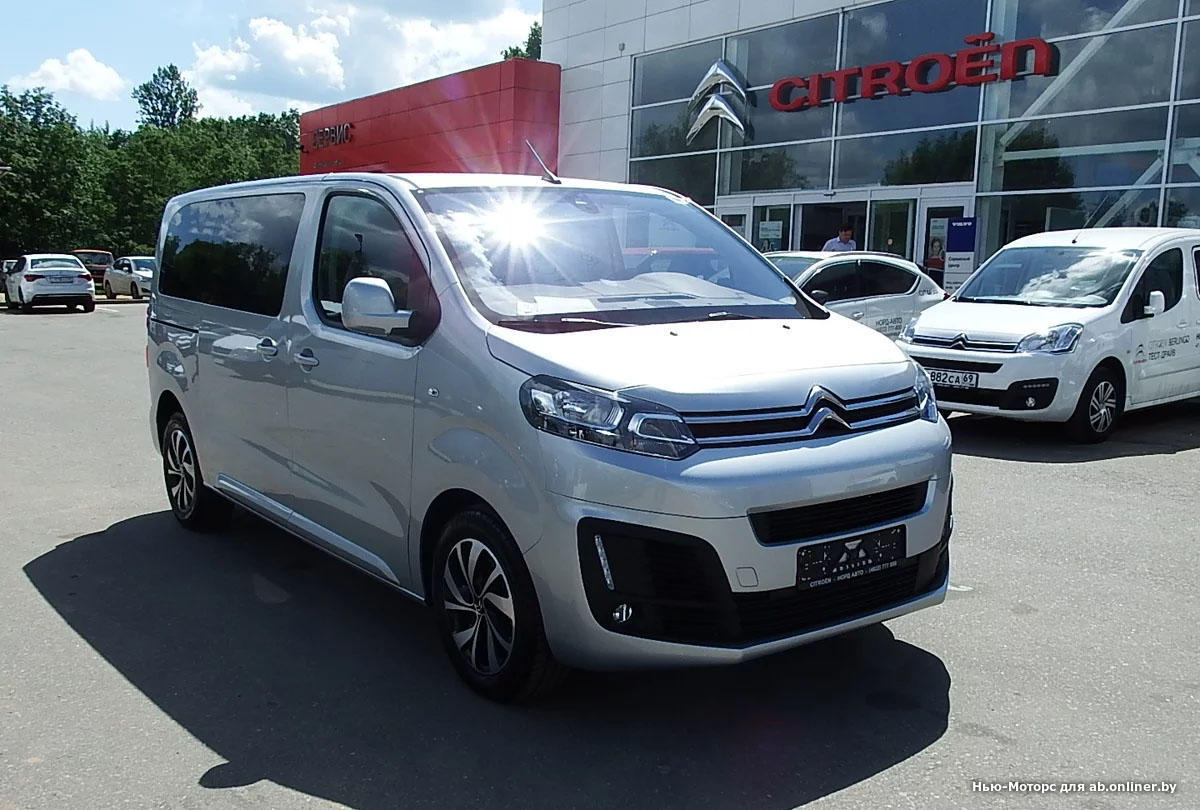 Citroen SpaceTourer Business Lounge