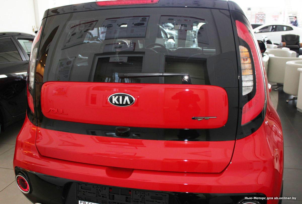 Kia Soul GT