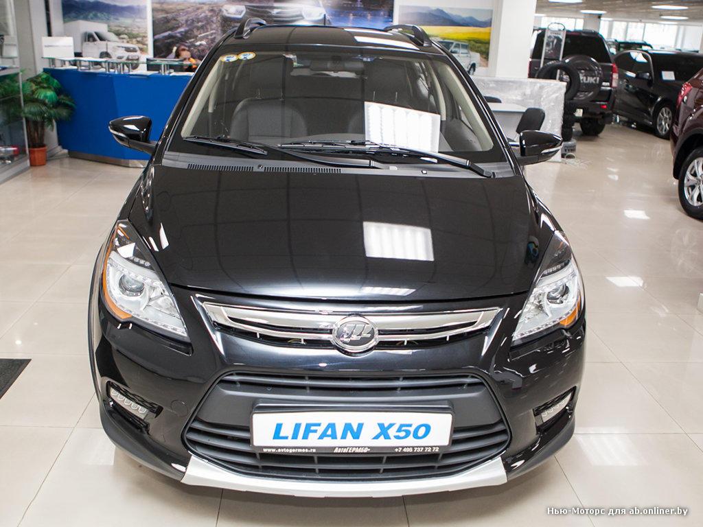 Lifan X50 Luxury