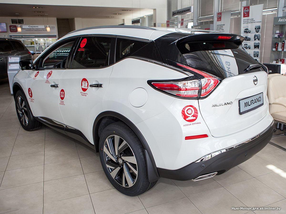 Nissan Murano High+