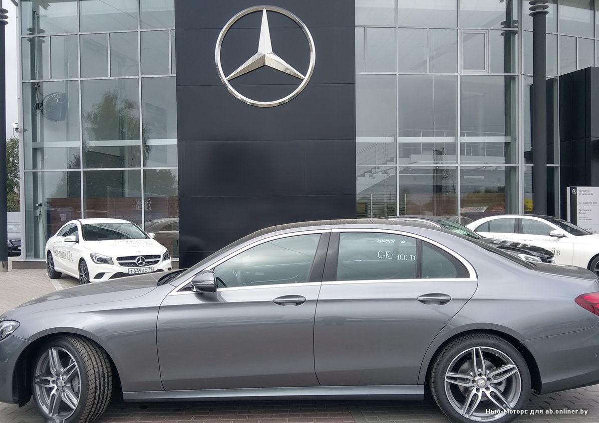 Mercedes E220 Business