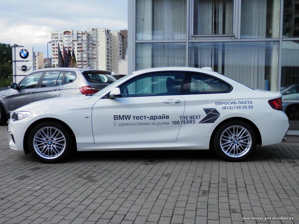 BMW 220 d