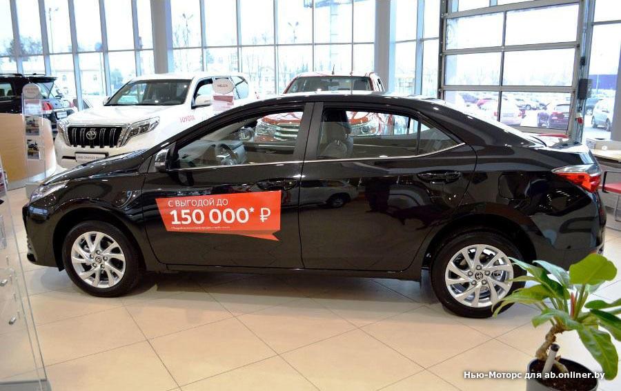 Toyota Corolla Стиль Плюс