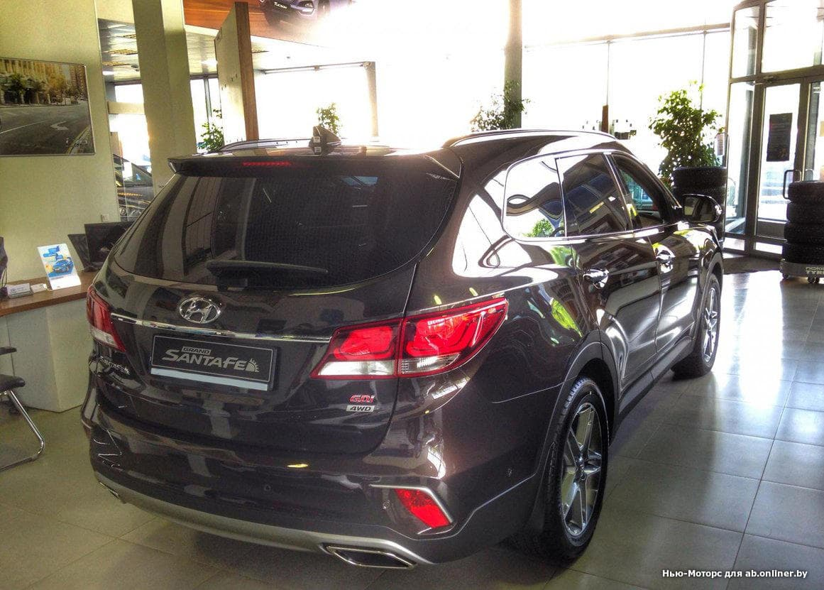 Hyundai Santa Fe Grand Style