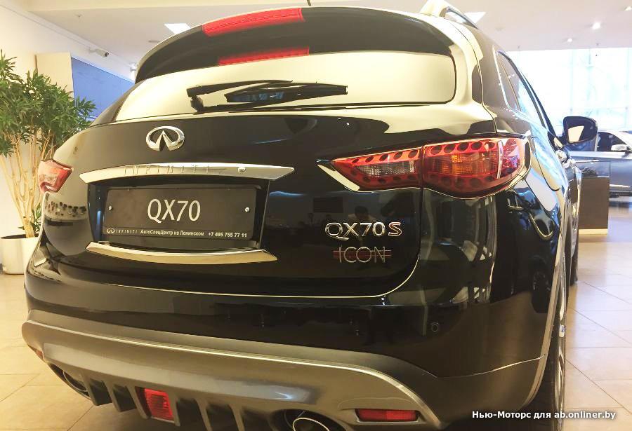 Infiniti QX 70 Sport+navi