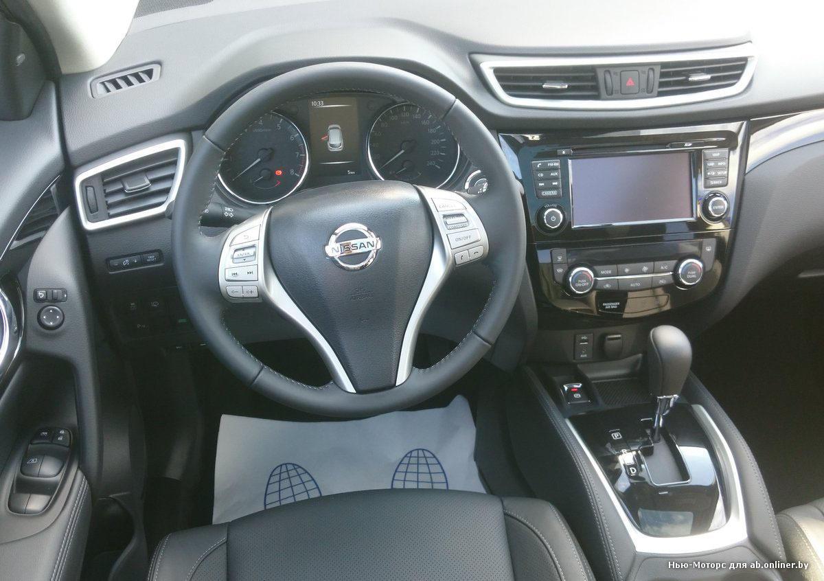 Nissan Qashqai QE