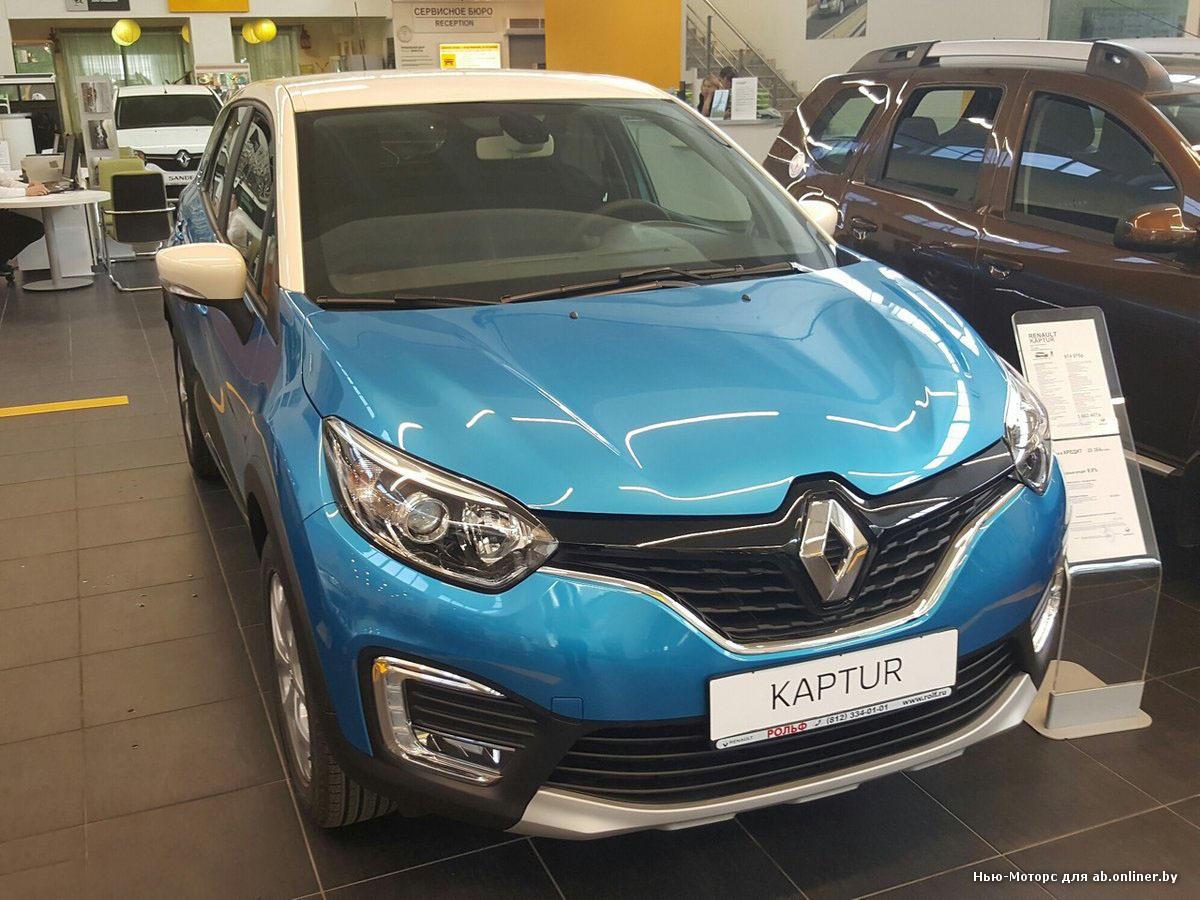 Renault Kaptur Life