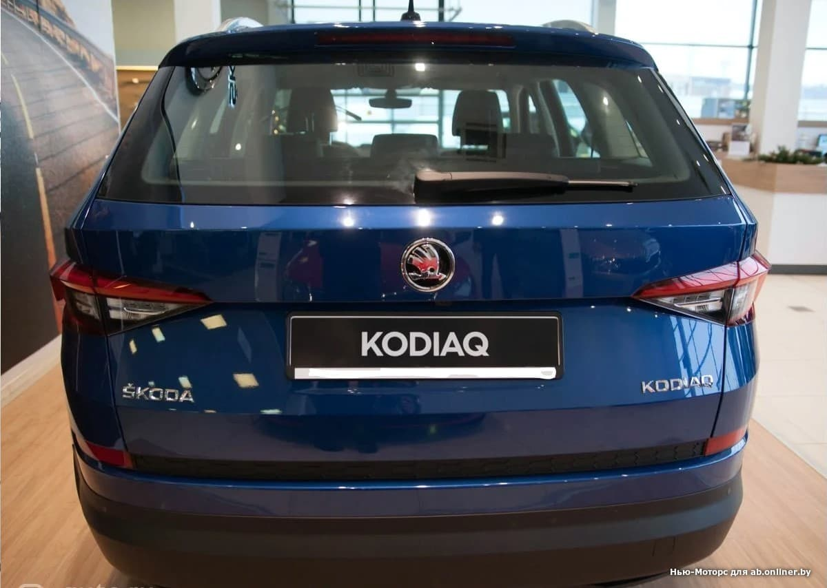 Skoda Kodiaq Active 150 л.с.