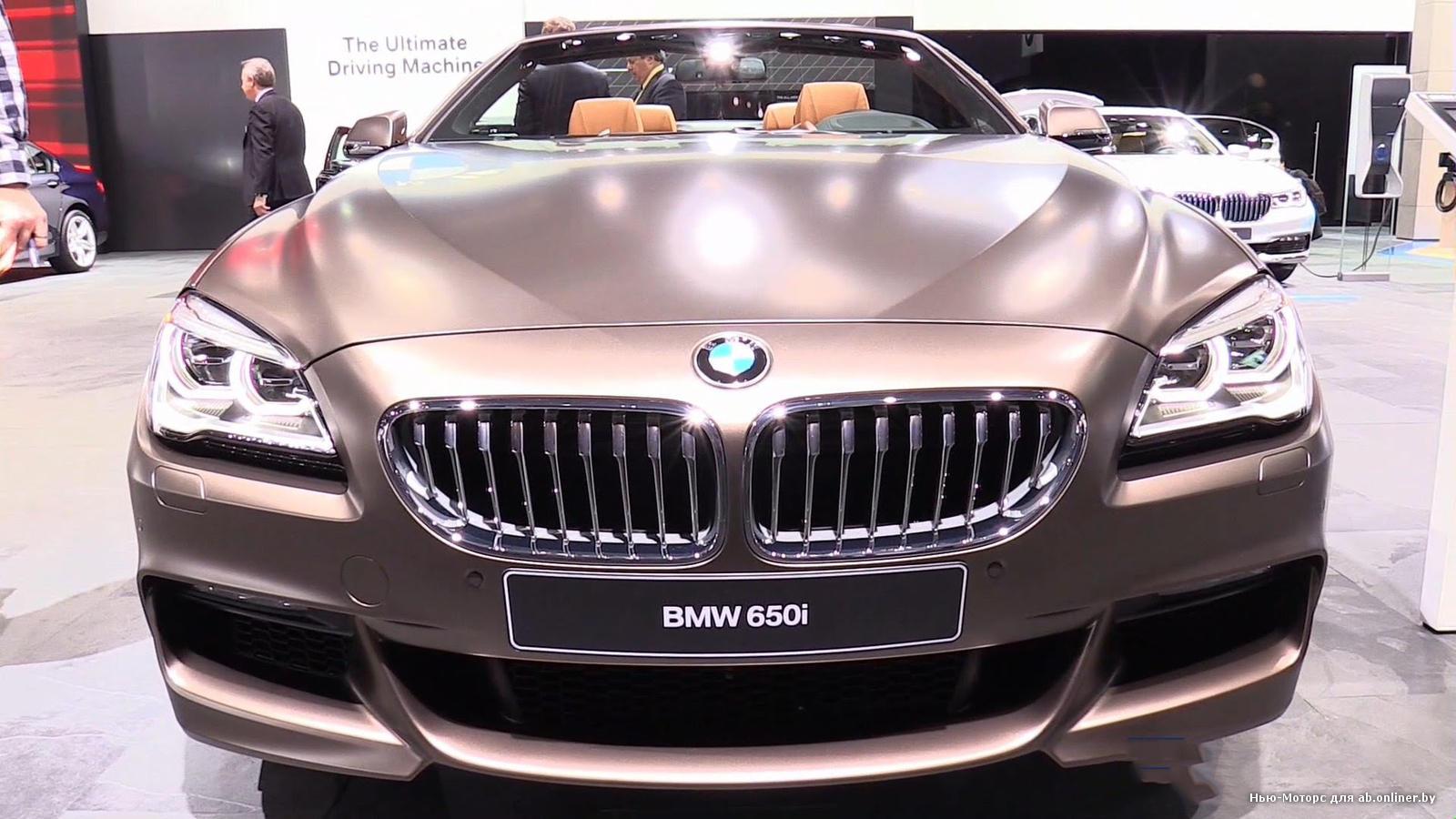 BMW 628 Cabriolet