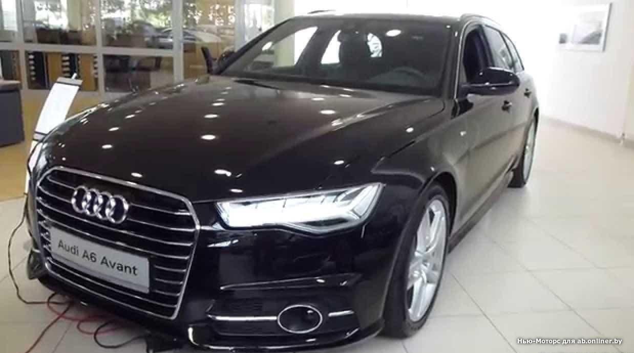 Audi A6 Avant 7AMT