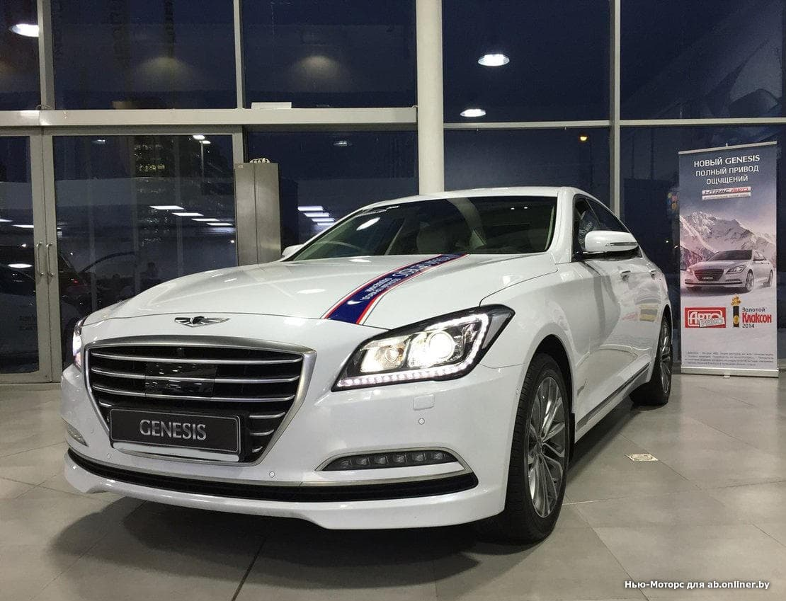 Hyundai Genesis Business
