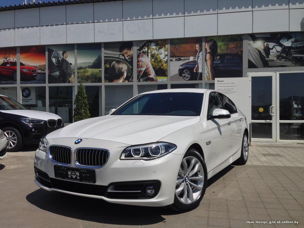 BMW 535 i xDrive