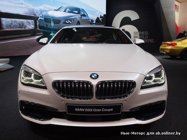 BMW 628 Gran Coupe