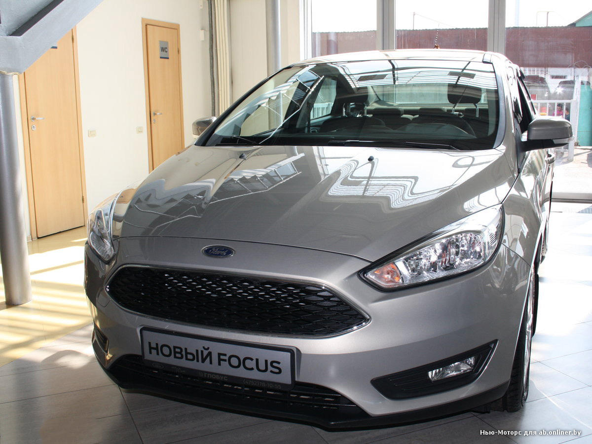 Ford Focus Edition