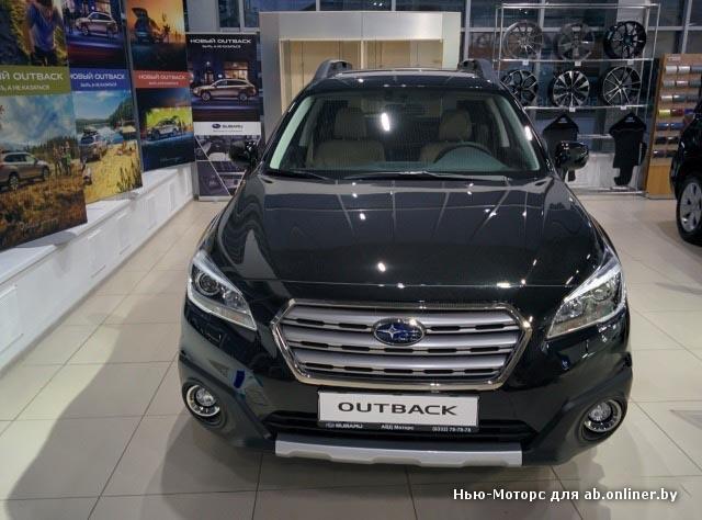 Subaru Outback CVT