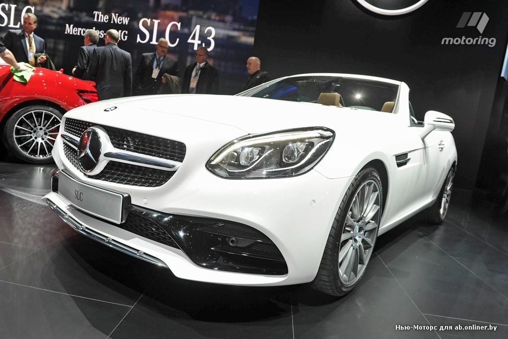 Mercedes SL300 SLC