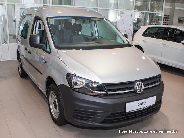 Volkswagen Caddy New Trendline