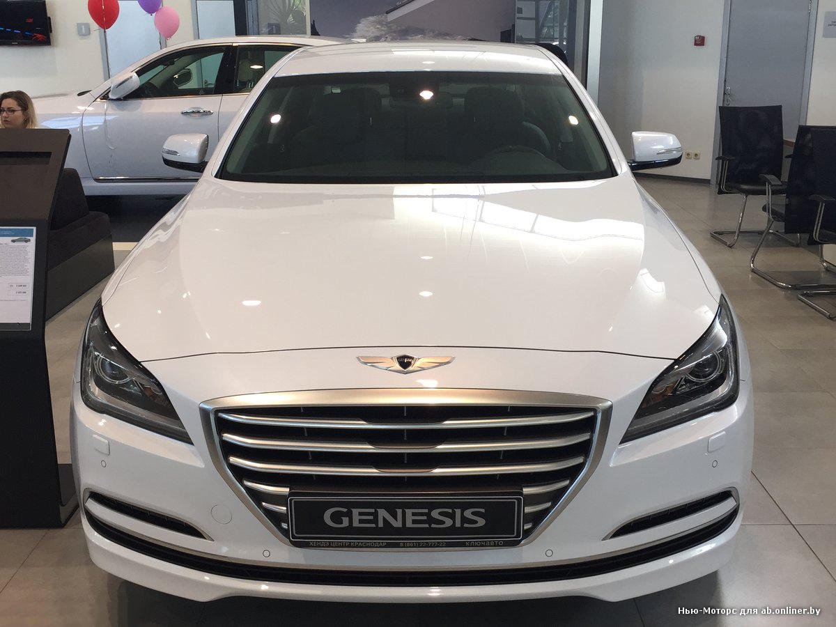 Hyundai Genesis Luxury