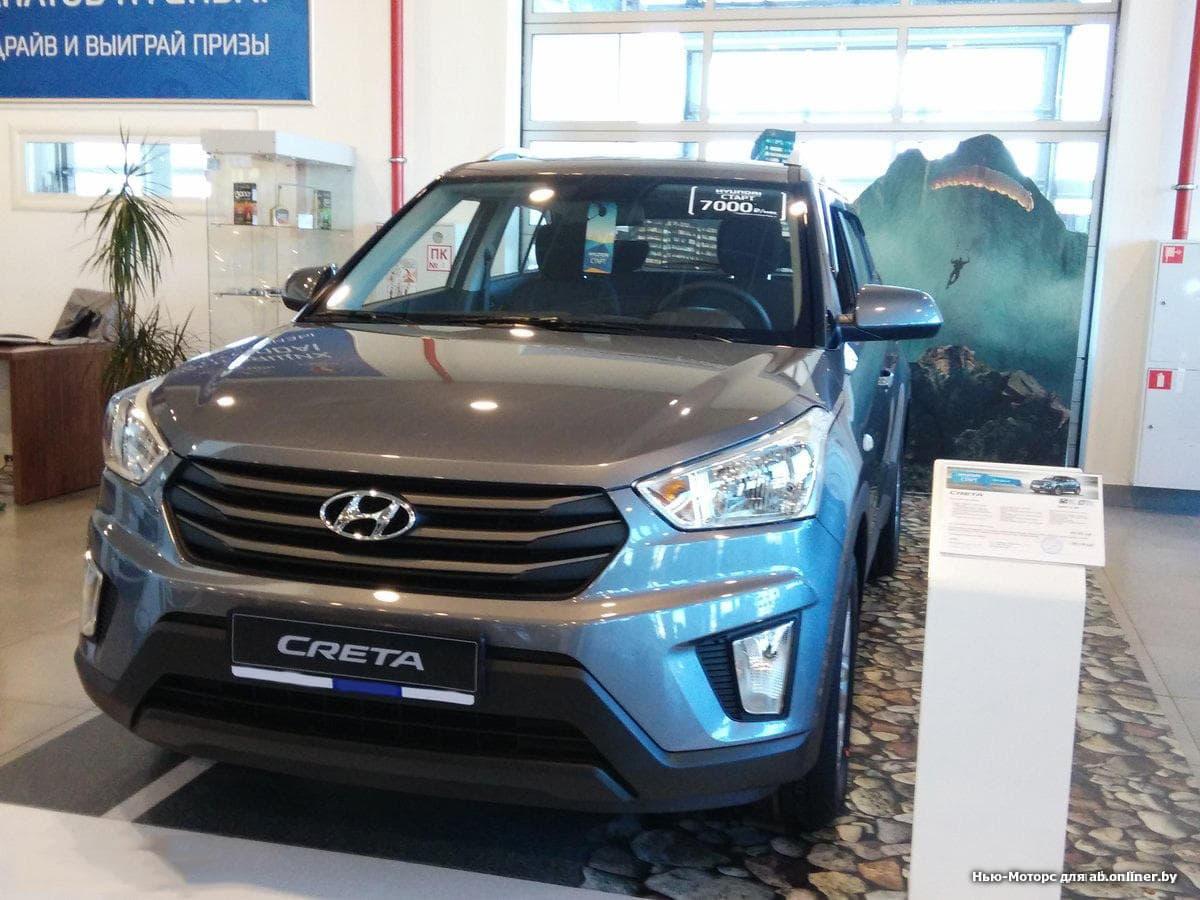 Hyundai Creta Start