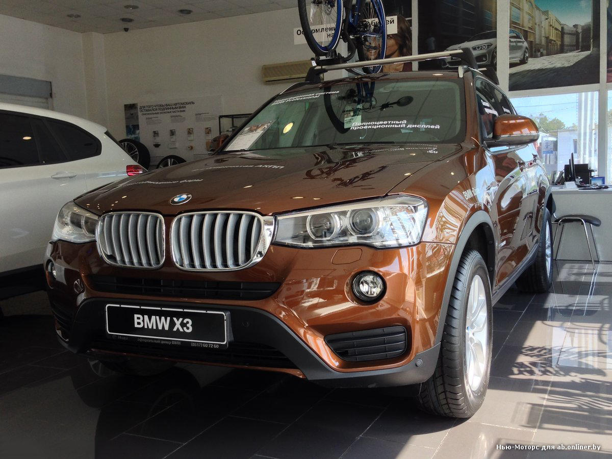 BMW X3 Exclusive