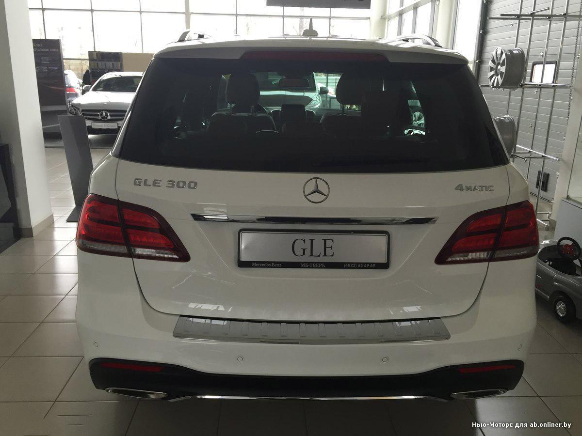 Mercedes GLE400 500