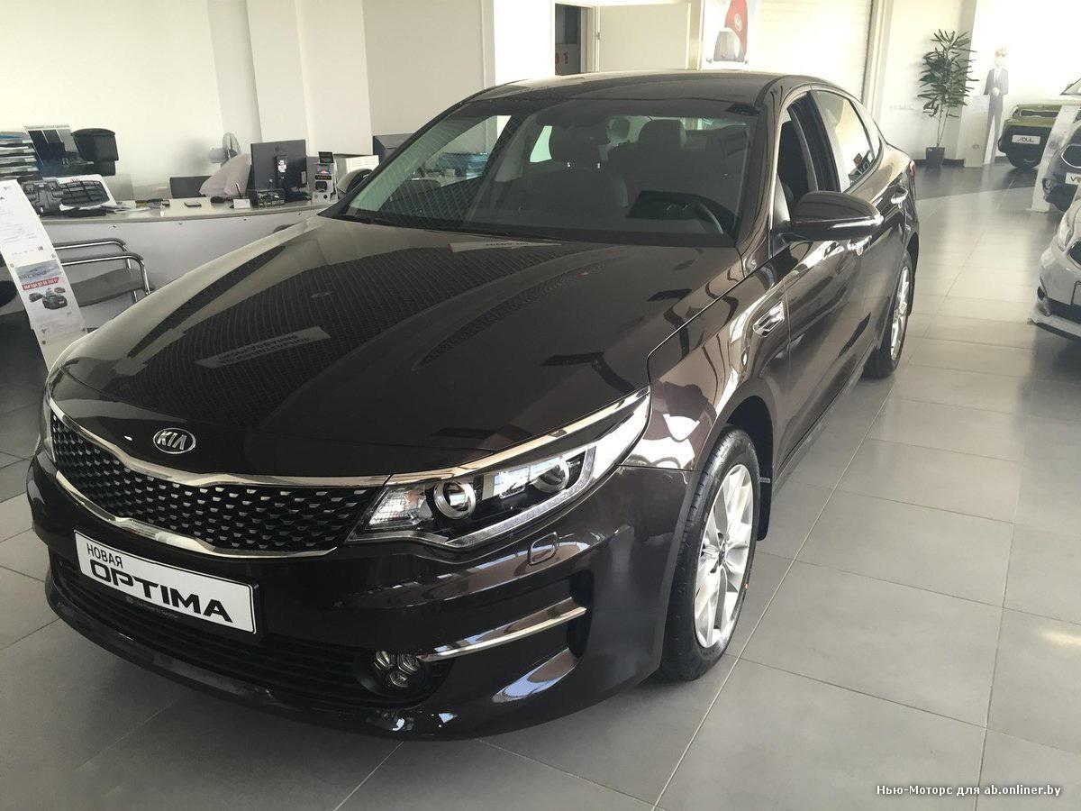 Kia Optima New Classic