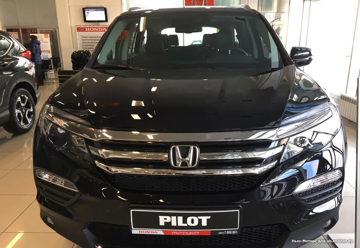 Honda Pilot Executive