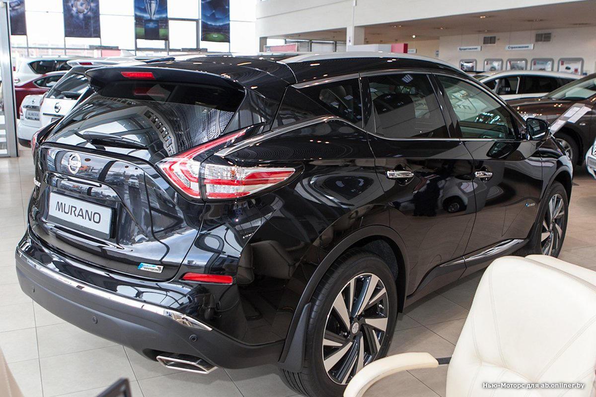 Nissan Murano High