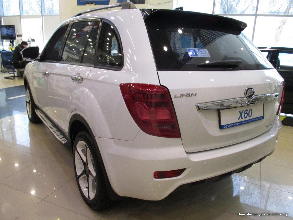 Lifan X60 Luxury
